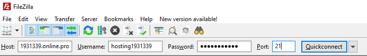 Fájlok feltöltése az FTP szerverre FileZilla használatával